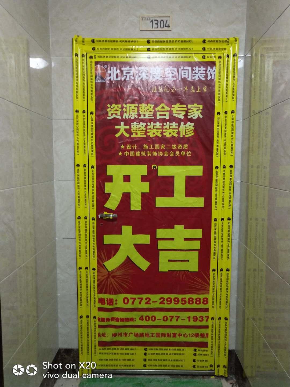 柳州广东11选5助手下载公司
